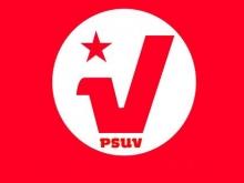 logo del psuv-Fidel Ernesto Vásquez -.jpg