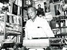 cruz-villegas-Fidel Ernesto Vásquez .jpg