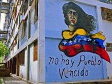 no-hay-pueblo-vencido-Fidel Ernesto Vásquez.jpg
