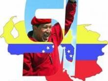 si-a-la-enmienda-Fidel Ernesto Vásquez.jpg